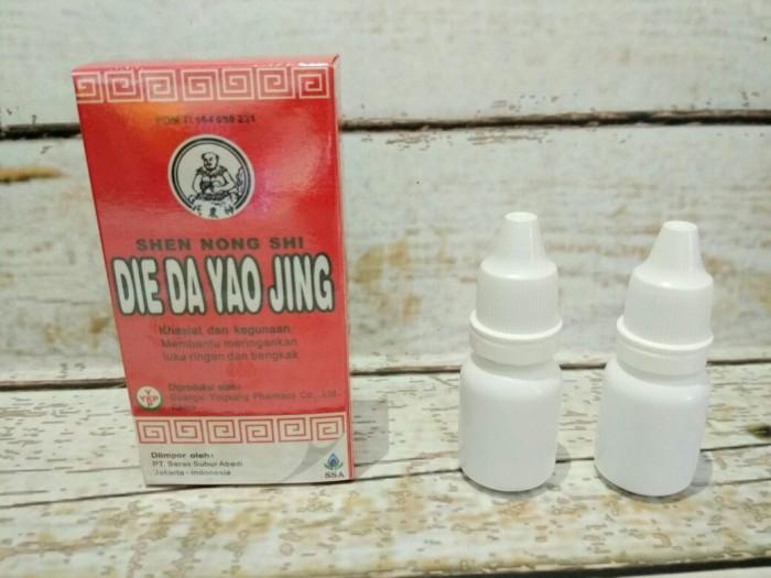 Foto Produk Repack Die Da Yao Jing Obat Merah Cina 5 ml dari RumahSteril