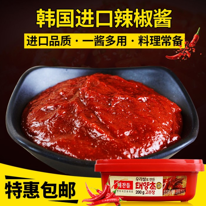 harga Korean gochujang / sambal pasta korea / makanan korea Tokopedia.com
