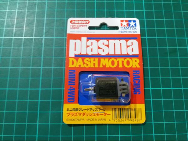 harga Plasma dash Tokopedia.com