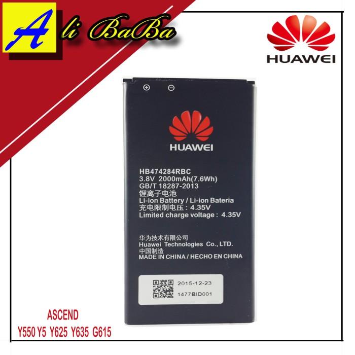 harga Bateri handphone huawei honor 4a ascend y550 y5 y625 batre hp original Tokopedia.com
