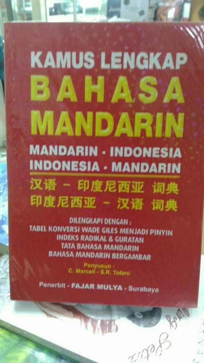 harga Kamus bahasa mandarin Tokopedia.com