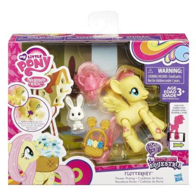 harga My little pony explore equestria fluttershy Tokopedia.com