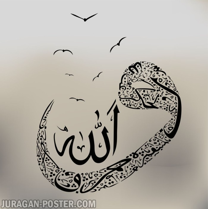 Jual Hiasan Dinding Poster Minimalis Kaligrafi Arab Islami 106