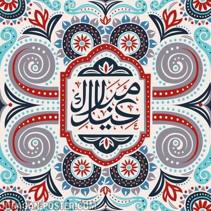 Kaligrafi Arab Dekorasi Kaligrafi Islam