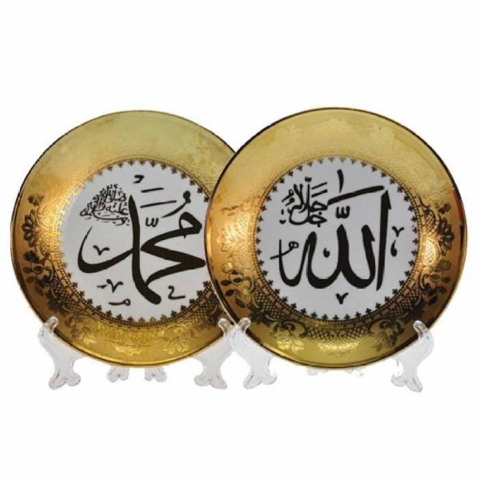 """Inno Foto Kaligrafi Keramik Muslim Piring """"Allah-Muhamm"""