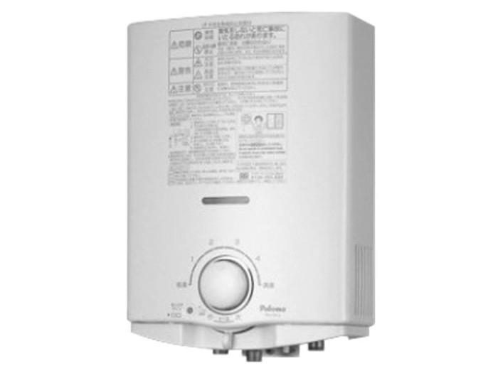 harga Paloma ph 5rx-lpg 5 lt water heater gas Tokopedia.com