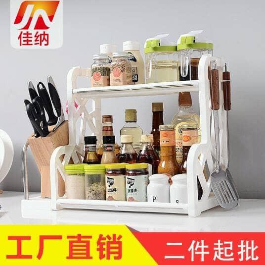 Rak Botol Bu Dapur Bkn Microwave Panci