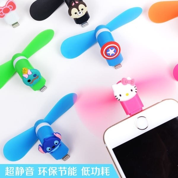 harga Kipas angin mini fan portable micro usb handphone android & iphone Tokopedia.com