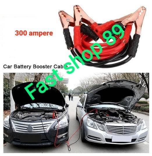 Kabel Jumper Mobil 300 Ampere Booster Cable Pancing Aki Panjang 2meter