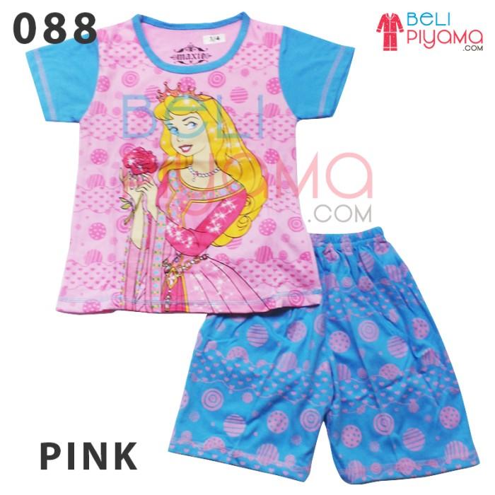 ... SK 0028 NAVYBLUE Jual Pakaian Tidur Anak Laki. Source · Home Pajamas For Kids Animal Chick Baju Tidur Anak Perempuan Piyama Anak Baju .