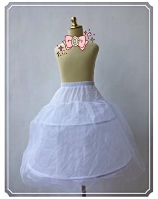 harga Petticoat anak - petikut anak dress gaun - rok kawat pengembang impor Tokopedia.com