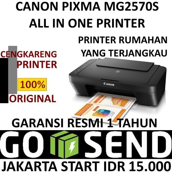 harga Canon mg2570s printer pixma mg 2570s all in one murah Tokopedia.com