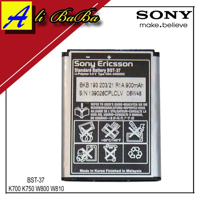 harga Baterai handphone sony bst-37 sony k750 w800 w810 batre hp battery Tokopedia.com