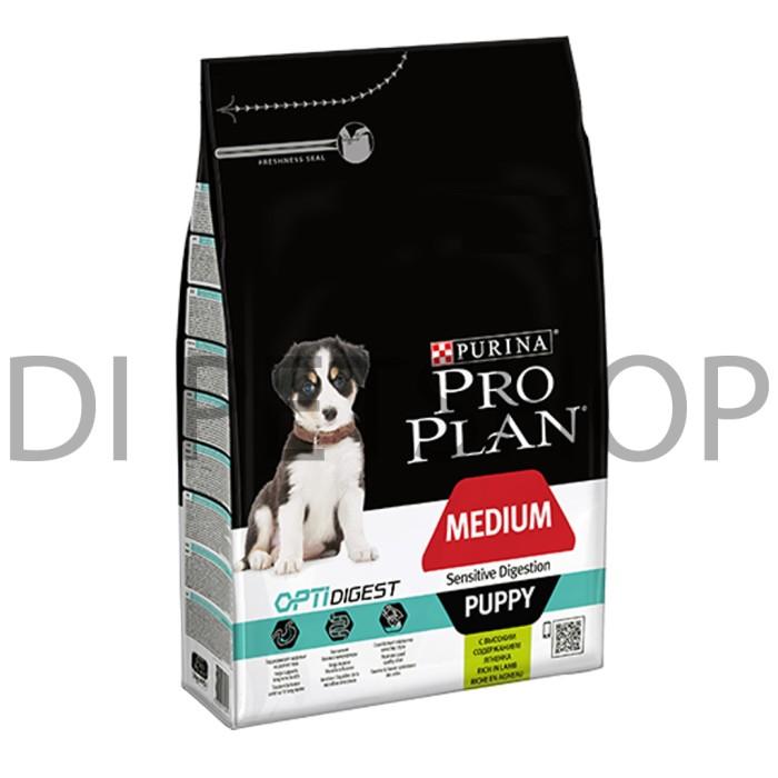 Foto Produk proplan pro plan puppy lamb freshpack 2,5kg 2,5 kg optidigest medium dari DI PETSHOP