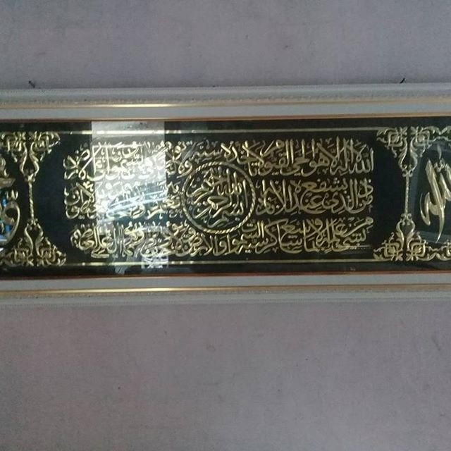Jual Hiasan Dinding Kaligrafi Kuningan Ayat Kursi Kab Jepara Kaligrafi Jepara93 Tokopedia
