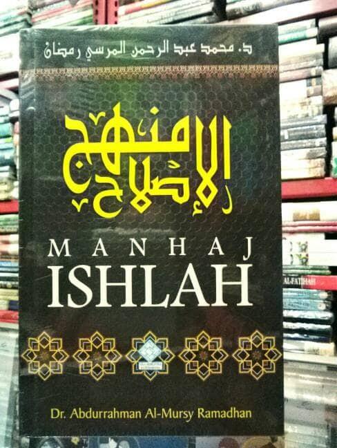 harga Buku manhaj ishlah dr abdurrahman al mursy ramadhan era Tokopedia.com
