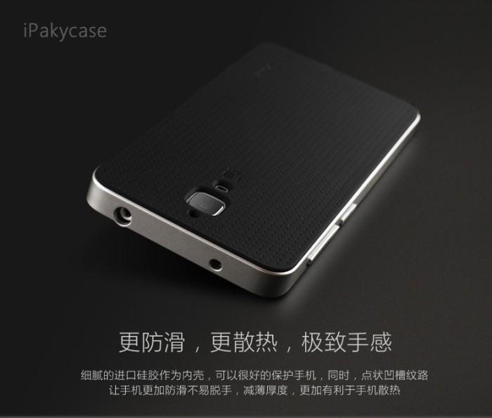 Katalog Cover Case Ipaky Luxury Travelbon.com