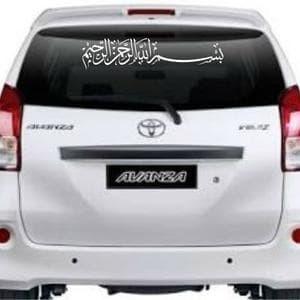 harga Sticker mobil bismillah/uk 60cmx14.5cm Tokopedia.com