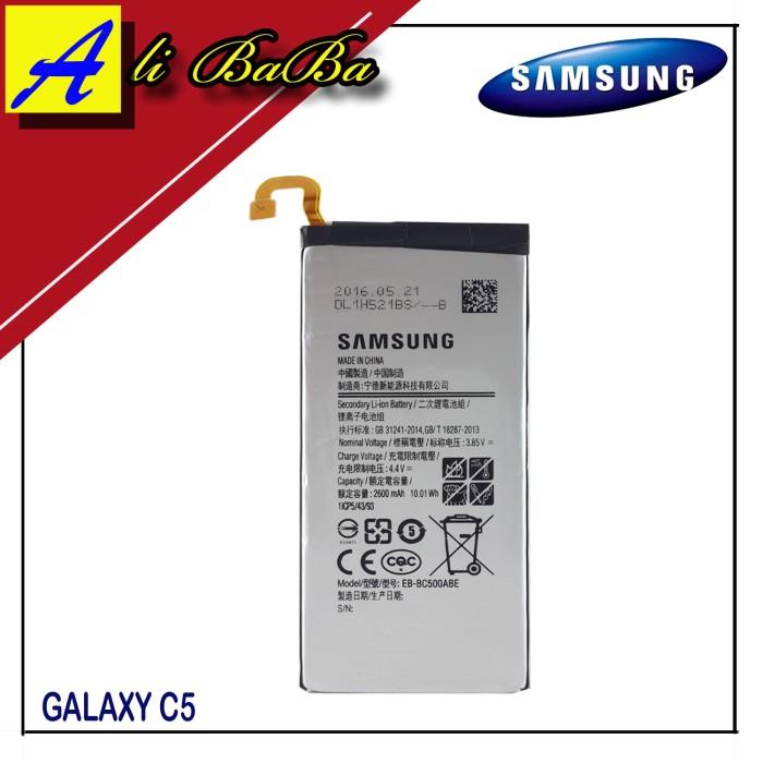 harga Baterai handphone samsung galaxy c5 eb- batre hp battery samsung Tokopedia.com