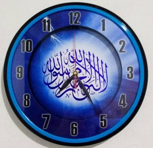Jam dinding kaligrafi - diameter 30 cm (kalig-8) .