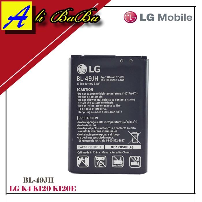 harga Baterai handphone lg bl-49jh lg k4 k120 k120e batre hp battery lg Tokopedia.com