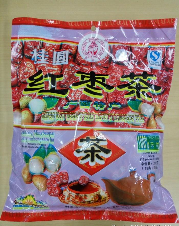 harga Red date & longan tea isi 20. kurma merah . angco . dates . kelengkeng Tokopedia.com