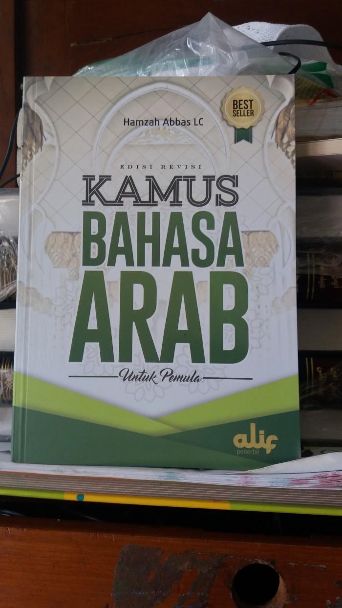 harga Kamus bahasa arab untuk pemula Tokopedia.com