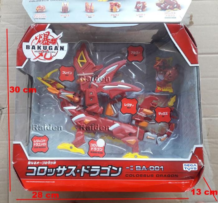 harga Bakugan dragonoid colossus (ori) mainan robot naga Tokopedia.com