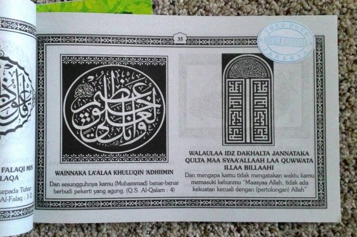 Jual Buku Contoh Kaligrafi Arab Dengan Bacaan Huruf Latin Dan