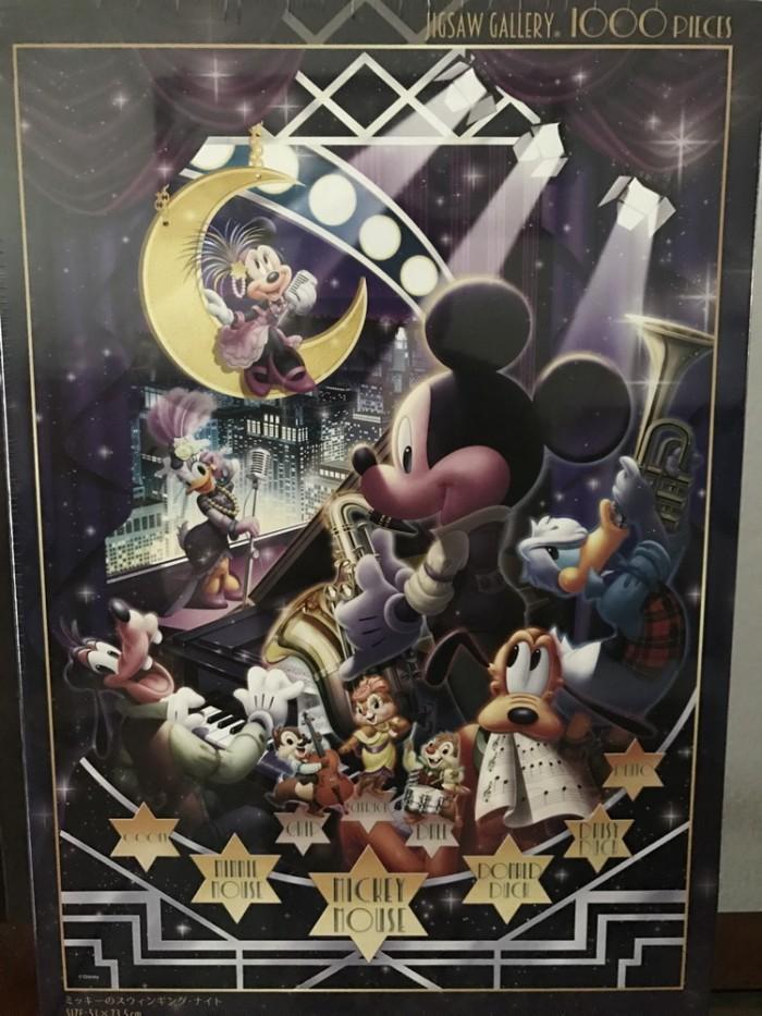harga Disney jigsaw puzzle 1000 pcs - mickey swinging night Tokopedia.com
