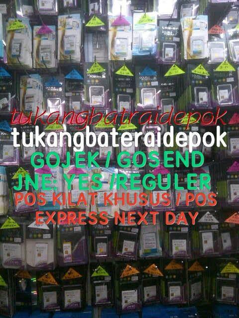 harga Baterai batre modem huawei e5673 slim telkomsel simpati 4000mah Tokopedia.com