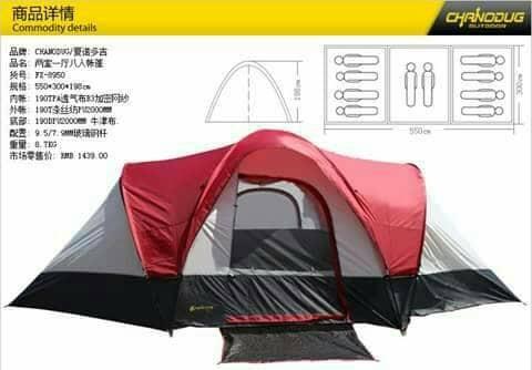 harga Tenda kemping chanodug 8950 kapasitas 8 - 10 orang Tokopedia.com