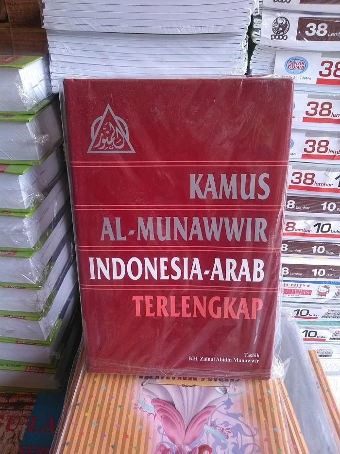 harga Kamus al - munawwir [ indonesia - arab ] Tokopedia.com