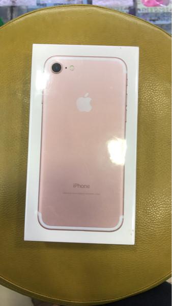 harga Iphone 7 128gb rose gold Tokopedia.com