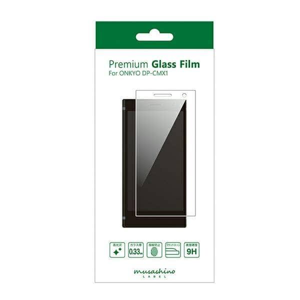 harga Onkyo dp-cmx1 tempered glass Tokopedia.com