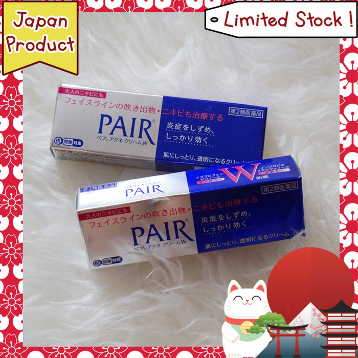 Lion pair cream acne cream japan product