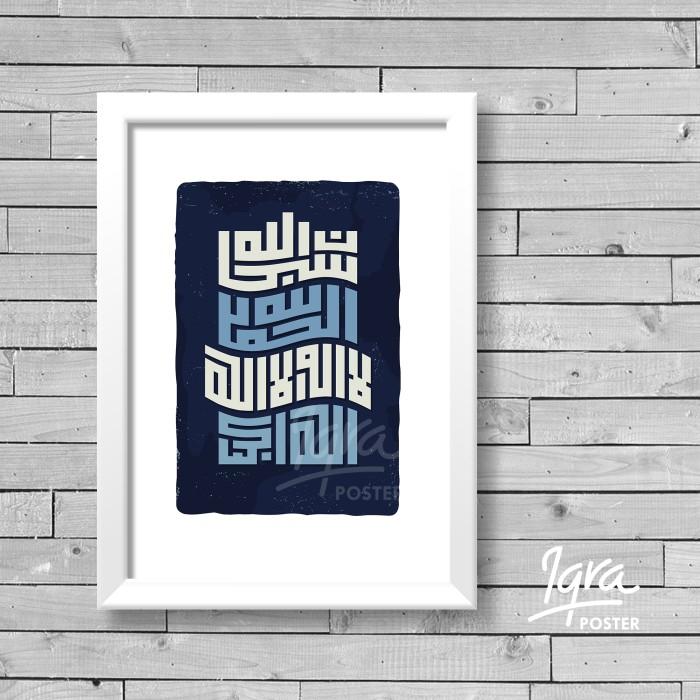 harga Poster kaligrafi islami modern kalimat thoyyibah hiasan dinding Tokopedia.com