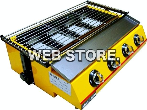 harga Maestro panggangan gas roaster bbq sosis/sate/ikan 4 tungku tanpa asap Tokopedia.com