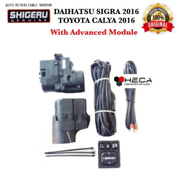 harga Spion lipat elektrik shigeru mobil auto retract sigra / calya + modul Tokopedia.com