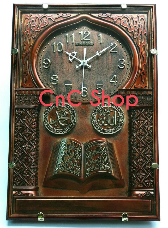 Jam Dinding Muslim Kaligrafi Timbul ukuran besar Diamond MS5033