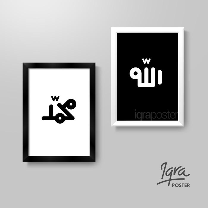 harga Poster kaligrafi modern, allah muhammad 3, hiasan dinding Tokopedia.com