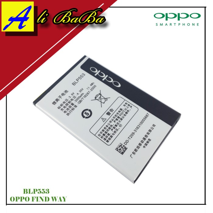 Baterai Handphone Oppo BLP553 Oppo Find Way Batre HP Battery Oppo