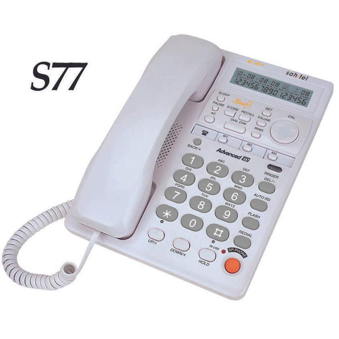 harga Telepon kabel sahitel s77 - telfon / telpon / telepon rumah / kantor Tokopedia.com
