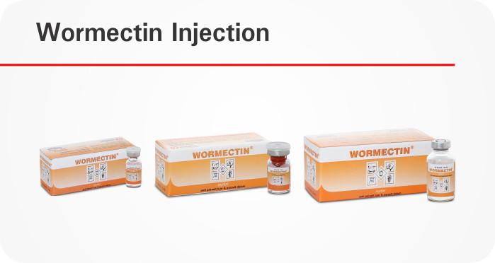 harga Obat untuk ayam, kambing, sapi wormectin 20 ml produksi medion Tokopedia.com