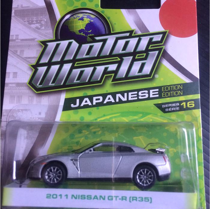Diecast Greenlight 1:64  Nissan GTR (R35)