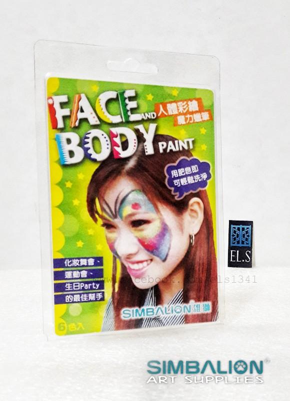 harga Lbk-s face boby painting paint lukis gambar cat wajah dan tubuh Tokopedia.com