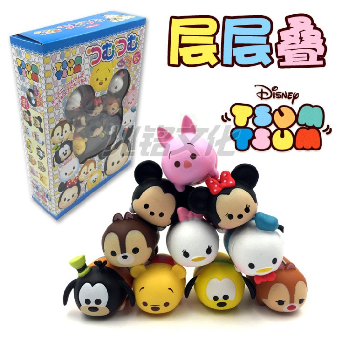 Jual Mainan Anak Boneka Figure Tsum Tsum Disney Kado Ulang Tahun ... 731f481bb3