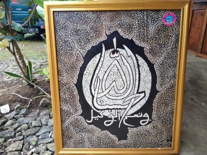 Jual Lukisan Cangkang Telur Egg Art Kaligrafi 1 Kab Trenggalek Rumah Budaya Tokopedia