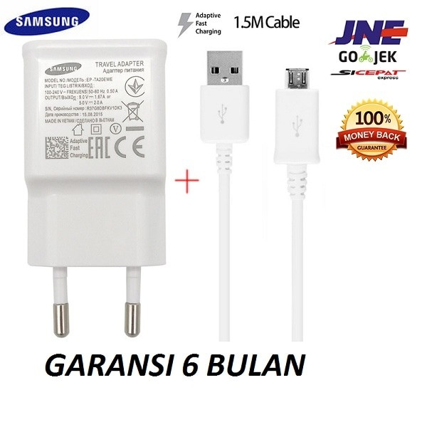 Samsung Travel Adapter 15W Image