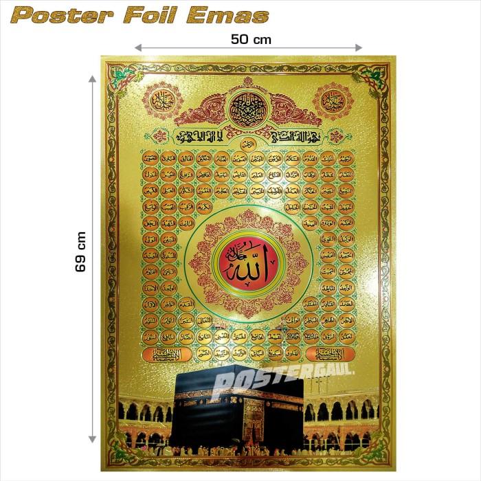 Jual Poster Foil Emas Jumbo Kaligrafi Islam Asmaul Husna Foju1 50x69 Cm Jakarta Barat Poster Gaul Tokopedia